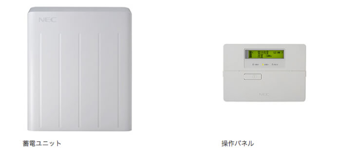 小型蓄電システム7.8kWhモデル